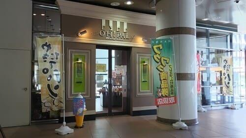 飯能市の人気テイクアウト13選!おすすめランチやお弁当・お惣菜も!