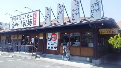 寝屋川市駅の人気テイクアウト13選!おすすめランチやお弁当・お惣菜も!