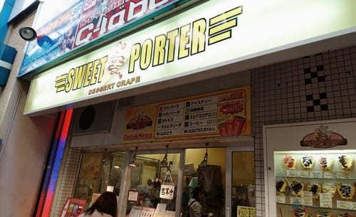 宇都宮のクレープが美味しい店11選!駅前の人気店やカフェクレープも!