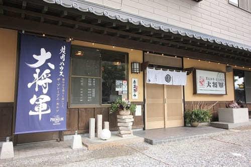 松本市のテイクアウトおすすめ22選!人気店のランチやお弁当をお持ち帰り!