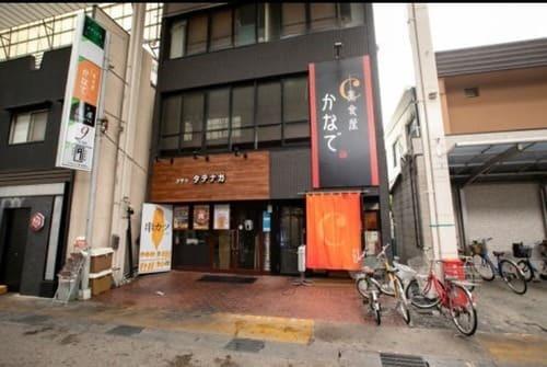 草津市(滋賀)の人気テイクアウト13選!おすすめランチや惣菜オードブルも!
