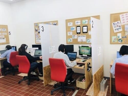 高知市のパソコン教室10選!通いやすい駅前スクールや無料体験プランも!