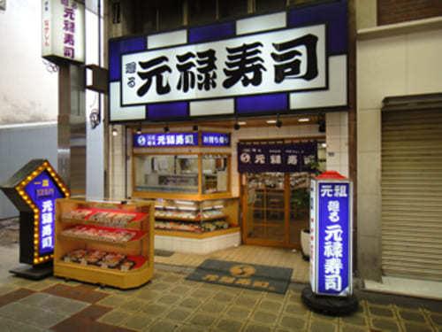 堺東駅の人気テイクアウト22選!おすすめランチやお弁当・お惣菜も!