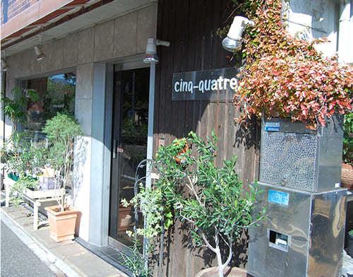 尼崎市のおしゃれな花屋25選!便利な駅前店やアレンジ花束が人気な店も!