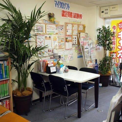 京都市のパソコン教室22選!通いやすい駅前スクールや無料体験プランも!