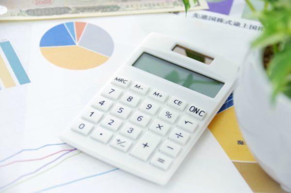5.イオン銀行のiDeCoを選ぶデメリット&メリットを解説