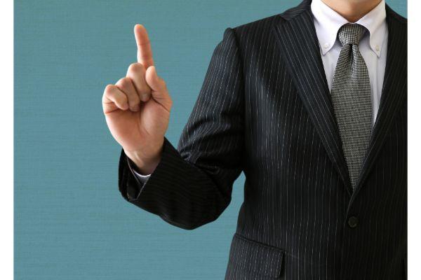 楽天証券のつみたてNISAでおすすめの銘柄を紹介