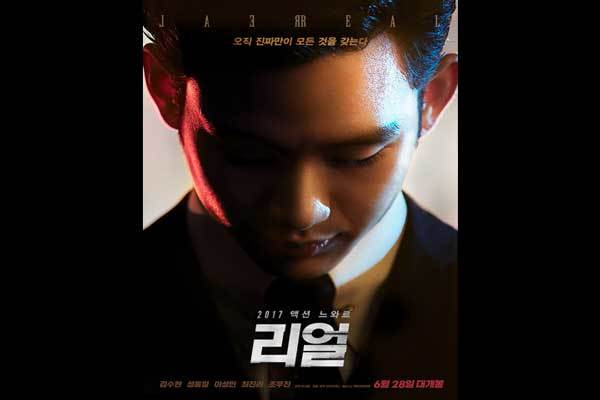 big_韓国映画ランキングTOP5~2017年7月第3週29081.jpg