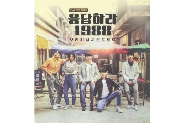 K-POPで彩る韓国ドラマヒットOST 2016年1月~12月