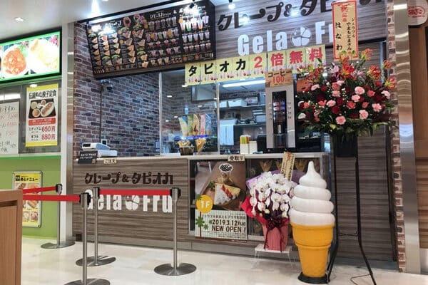 町田のクレープが美味しい店11選!駅前のオシャレな人気店も!