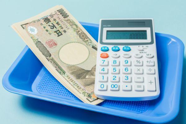 住民税,分割払い,クレジットカード