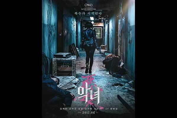 韓国映画ランキングTOP5~2017年6月第2週