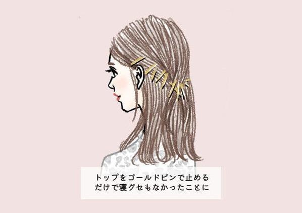簡単&時短!アイロンで巻かなくてもオシャレに見える♡「こなれヘアアレンジ」特集1.jpg