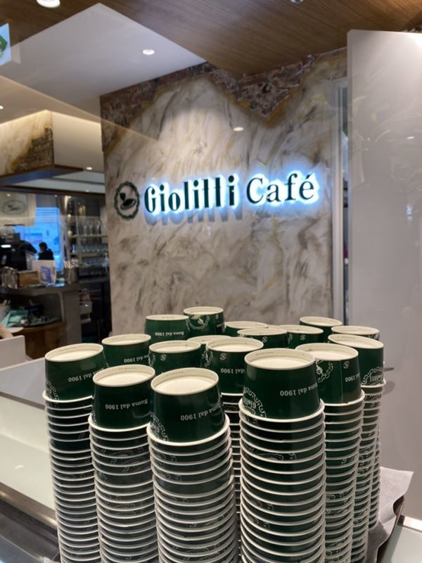 Giolitti Cafe