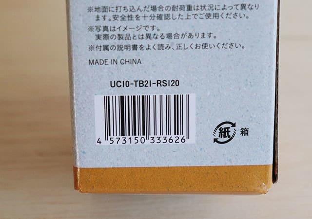 ダイソーで1000円はさすがに悩む…けど買って大正解♡専門店で買うよりお得な高コスパグッズ1.jpg