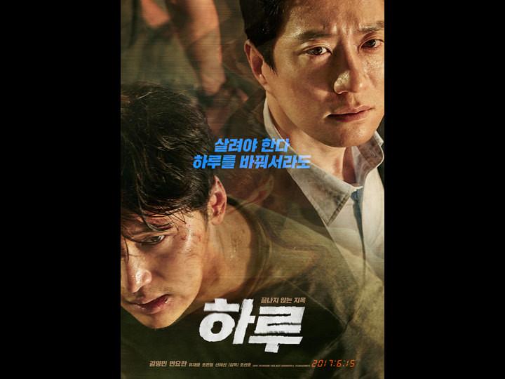 韓国映画ランキングTOP5~2017年7月第1週