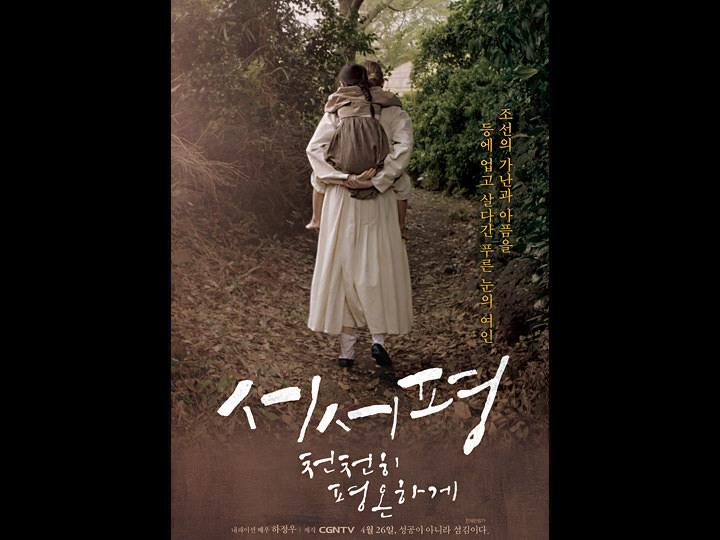 韓国映画ランキングTOP5~2017年5月第4週