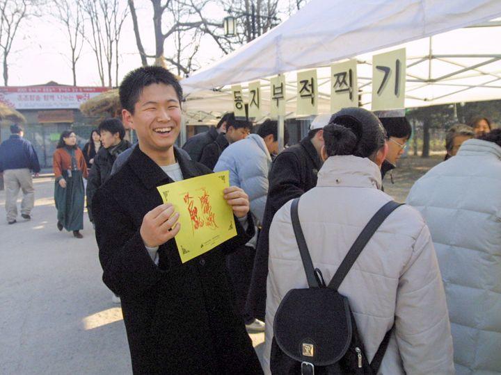 韓国の冬至