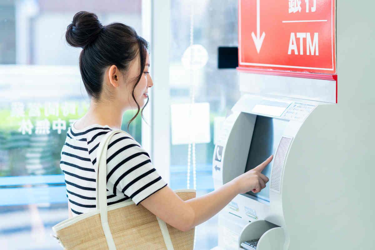 預金 定期 新生 銀行