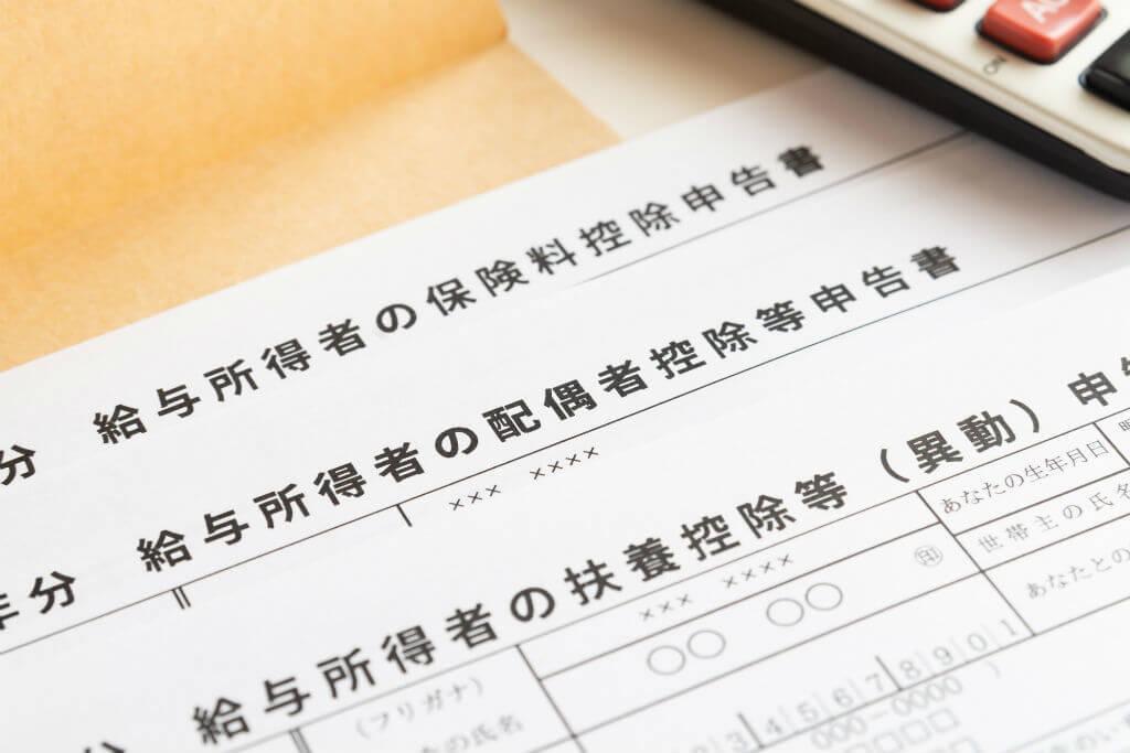 扶養家族(扶養控除)と年収上限【103万円・130万 …