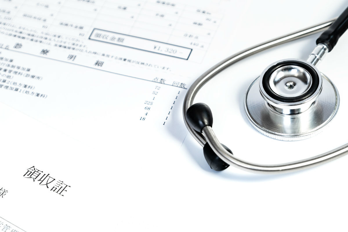 医療費控除 2020